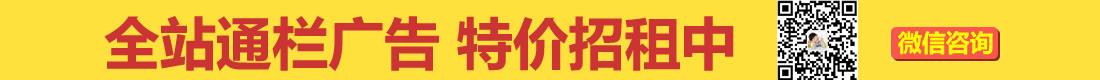中国出国信息劳务网广告位招租